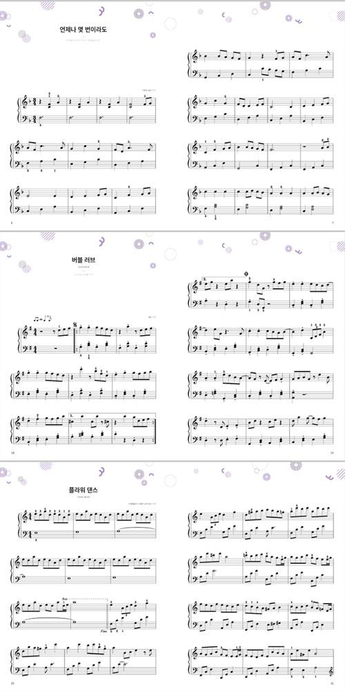 何 ピアノ でも いつも 楽譜 度
