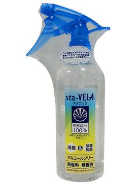 sta-Vela 天然成分100%抗菌・消臭スプレー