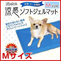 マルカン 涼感ソフトジェルマット M 犬猫用