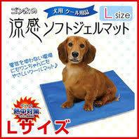 マルカン 涼感ソフトジェルマット L 犬猫用