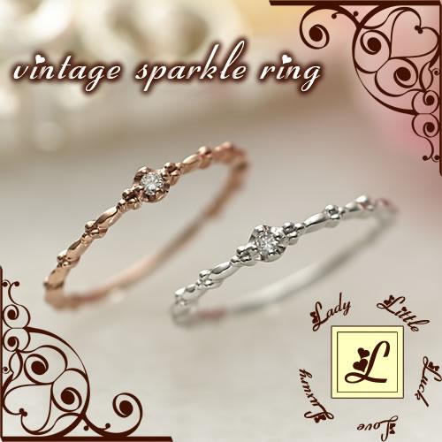 L(エル) vintage sparkle ring