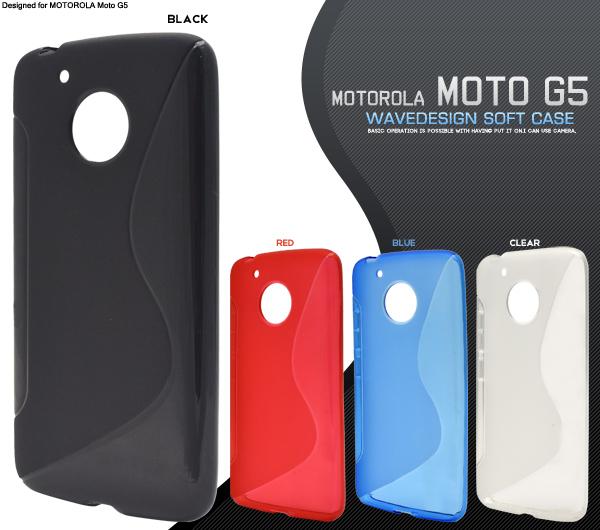 MOTOROLA Moto G5 ウェーブデザイン ラバーケース ソフトケース MOTOROLA MotoG5 SIMフリー携帯用ケース カバー スマホケース