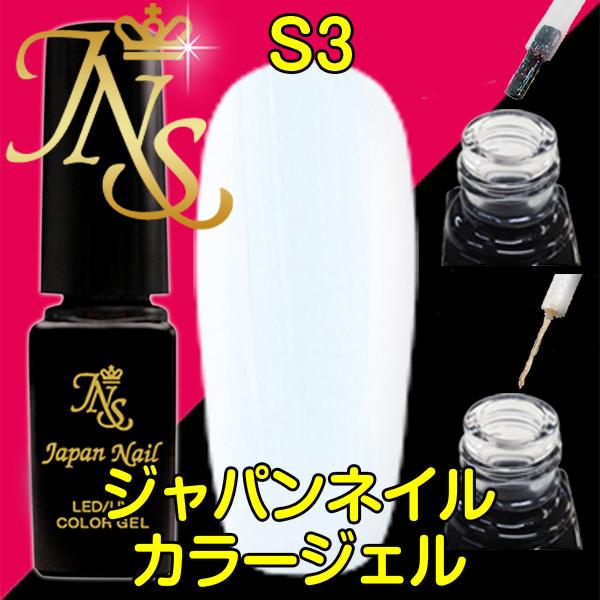 日本初 ライナーとショート刷毛が選べるカラージェルLED UVソークオフ5ml S3 オーロラブルー【送料無料】