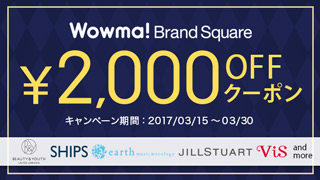 BrandSquare