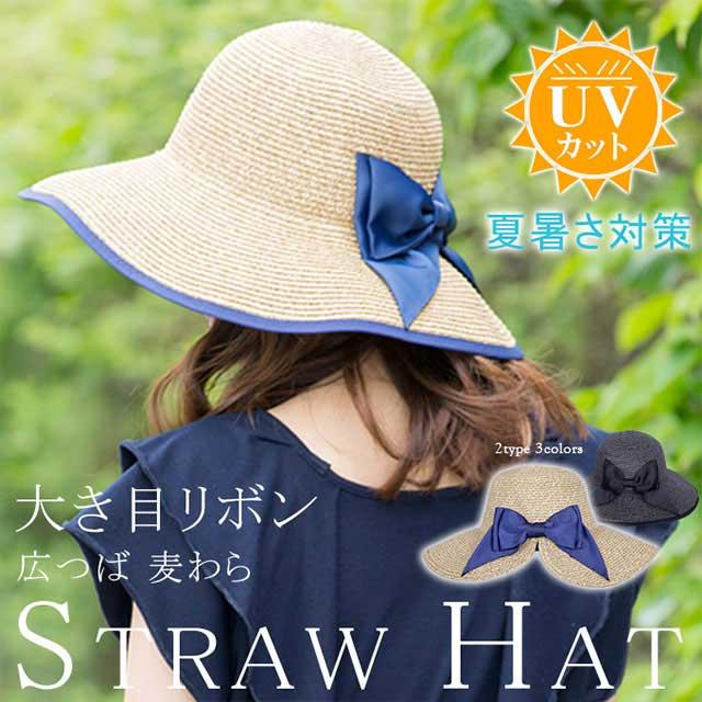 売れています!UVハット女優帽