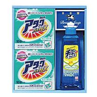 洗剤・タオル・入浴剤