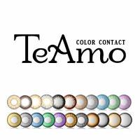 カラコン通販TeAmo