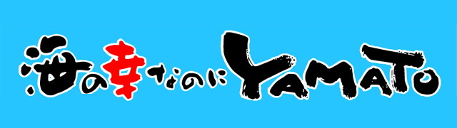 宮城県塩竈市から送る最高の蟹