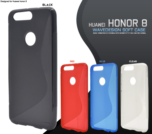 Huawei honor 8 ウェーブデザインラバーケース ソフトケース Huawei honor8 SIMフリー携帯用保護ケース/保護カバー スマホケース