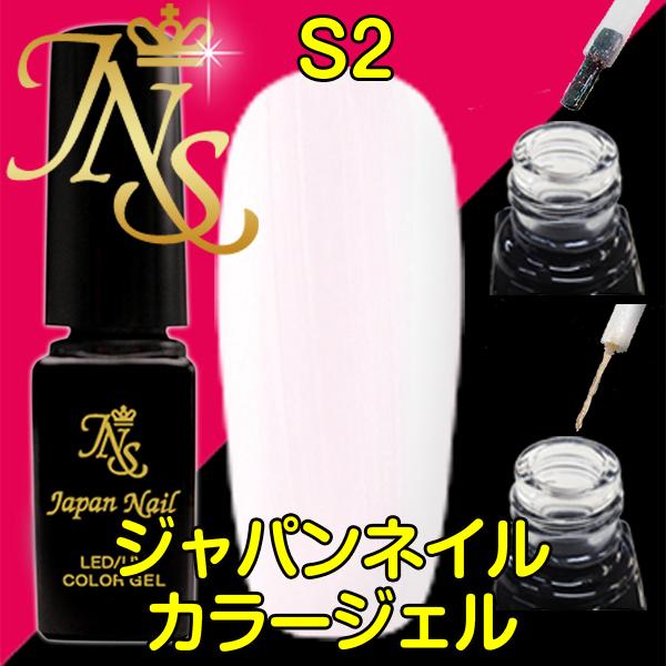 日本初 ライナーとショート刷毛が選べるカラージェルLED UVソークオフ5ml S2 オーロラピンク【送料無料】