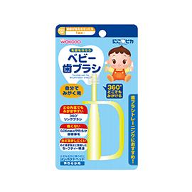 【歯みがき】【ベビー・キッズ】にこピカ ベビー歯ブラシ自分でみがく用【1本】【和光堂】