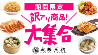小豆島の人気そうめんがシーズンオフ特価