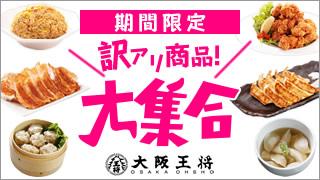 山形県産尾花沢スイカ約5〜8kg 1玉