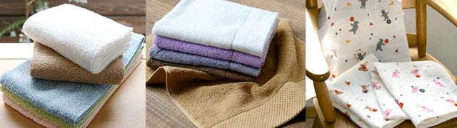 大切な人へ贈る、日本製タオル