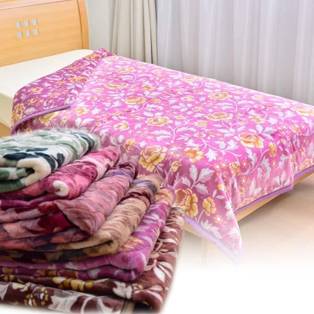 西川ブランド ふんわりあたたか毛布
