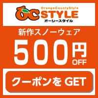 500円OFFクーポン!