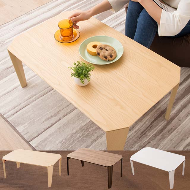 コンパクト折りたたみテーブル 長方形