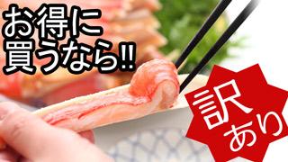 市場直送★海産グルメを買うならココ!!