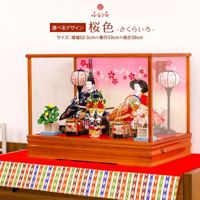 【ひな人形】ケース飾り 桜色