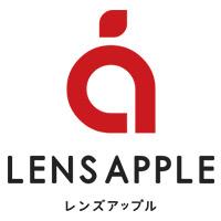 コンタクトレンズ通販 レンズアップル