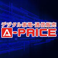 A-price家電通販