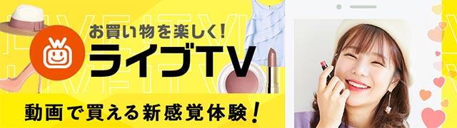 動画で買える☆番組をチェック!