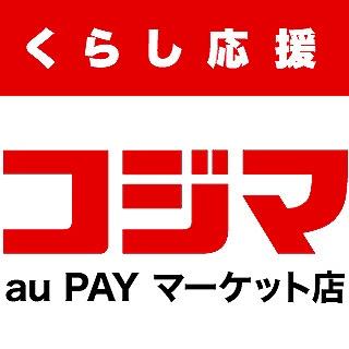 コジマ au PAY マーケット店