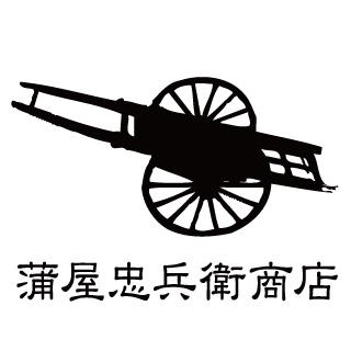 蒲屋忠兵衛商店