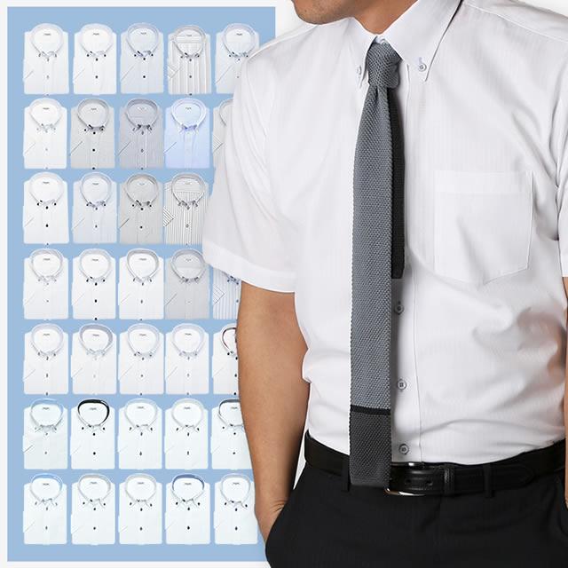 【送料無料】半袖ワイシャツ5枚セット