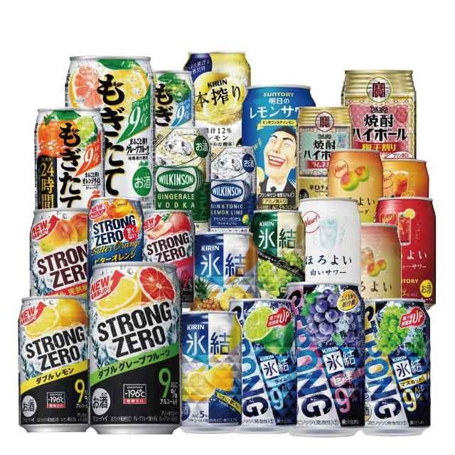 究極の飲み比べ24種詰め合わせ 350ml×24本
