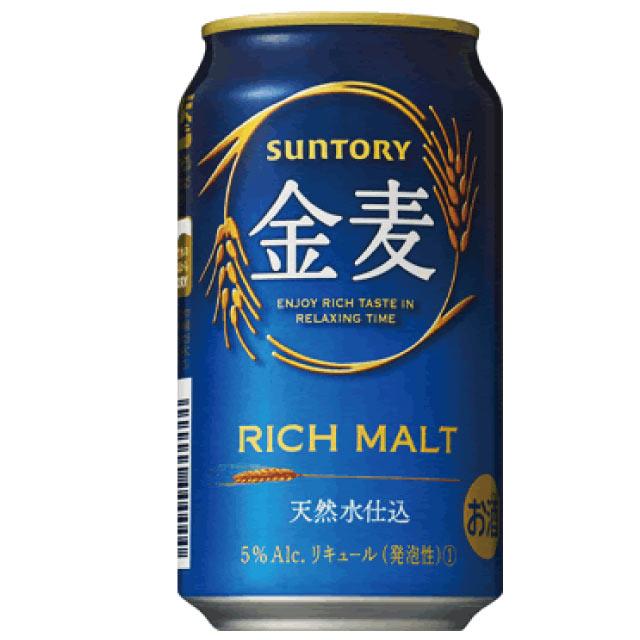サントリー 金麦 350ml缶×2ケース