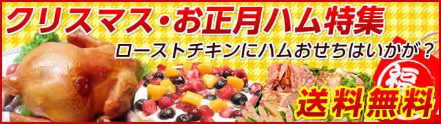 工場直売☆丸ごとチキン&ケーキ♪美味