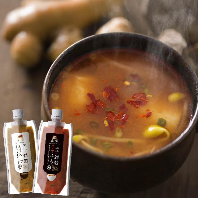 【今だけ498円】三十雑穀みそスープ