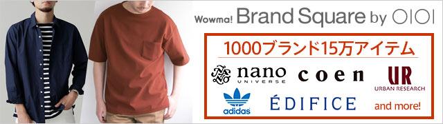 総合ブランドファッションサイト