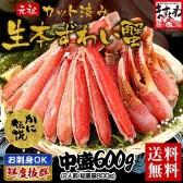 年末超早割1,300円OFF★3,980円送料無料