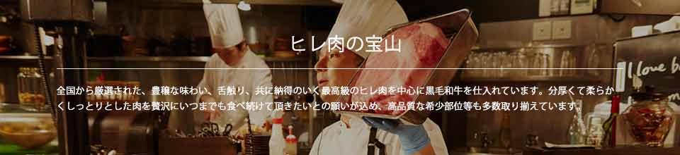 宝山 オンラインショップ