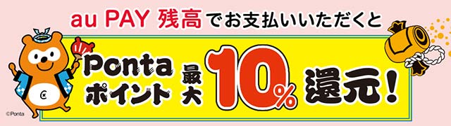 【たぬきの大恩返し 夏】ポイント最大10%還元!
