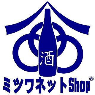 ギフト 日本酒 焼酎 おつまみの専門店 ミツワ酒販