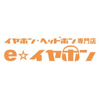 e☆イヤホン
