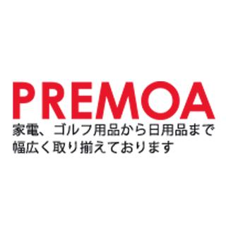 PREMOA au PAY マーケット店