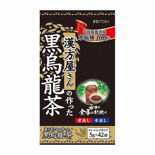 漢方屋さんの作った黒烏龍茶 5gx42袋×5個