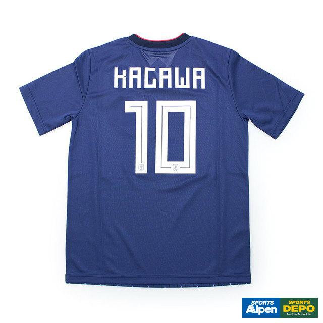 子供用 サッカー日本代表ユニフォーム 香川