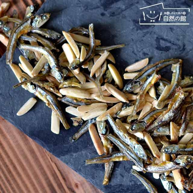 全4種から選べる小魚アーモンド最大300g
