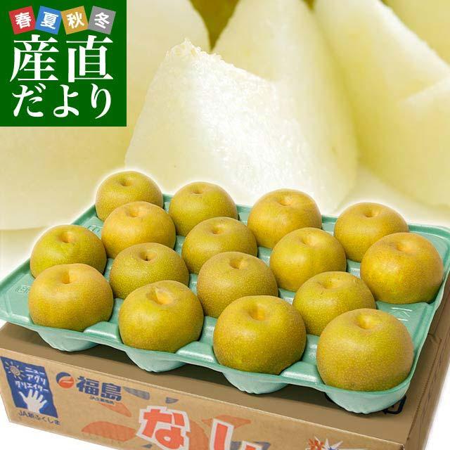 JAふくしま未来の梨5キロ(品種が選べる)