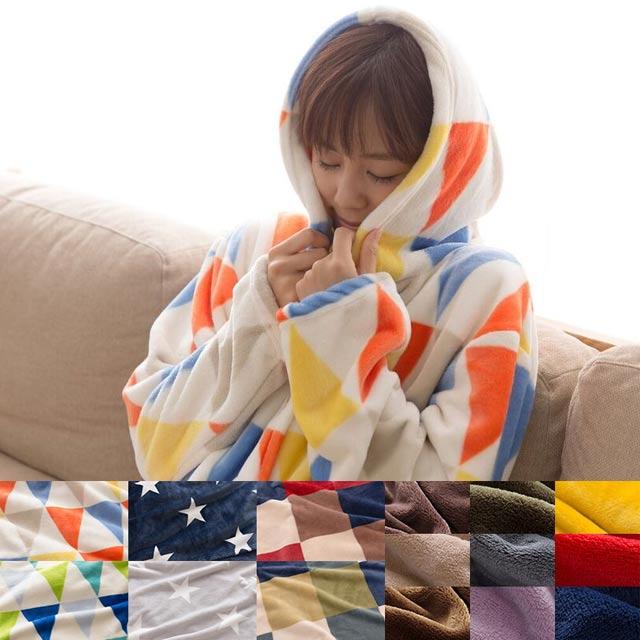 プレミアムマイクロファイバー着る毛布