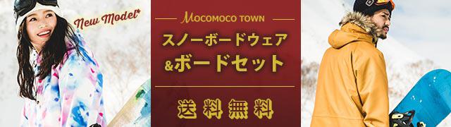 MOCOMOCOTOWN
