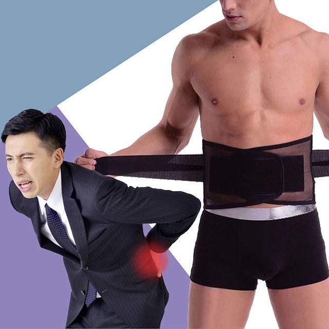 腰痛ベルト コルセット