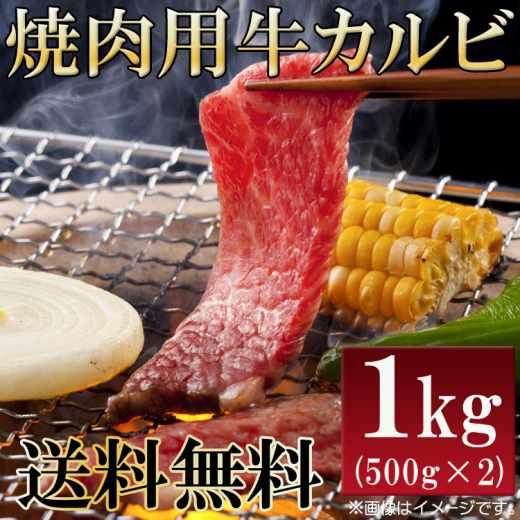 プロに良質な牛肉を提供している加工工場から直送するからお得で旨い!!