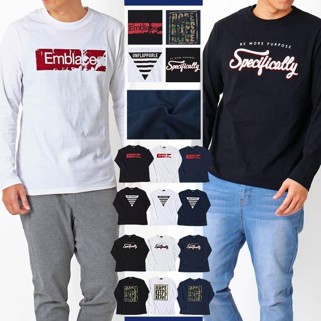 シンプルロゴプリントロングTシャツ