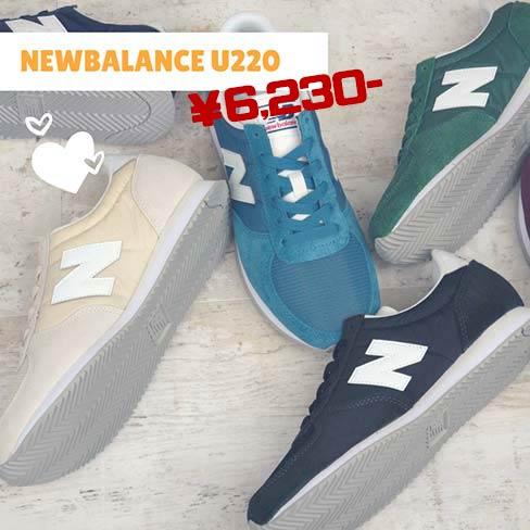 NEWBALANCE U220